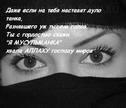 Лола Холова, 16 июня , Самара, id89751128