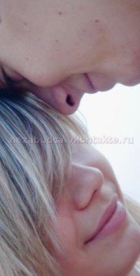 Alina Selivanova, 17 апреля , Санкт-Петербург, id94679084
