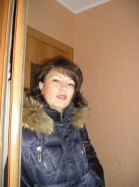 Лена Кратман, 1 августа , Новосибирск, id103789092