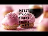 Необычные видео-рецепты - ROSE by Carte Noire : Petit chou si tendre à la crème de café...