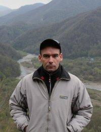 Vladimir Chugay