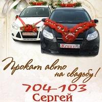 rent_a_car35
