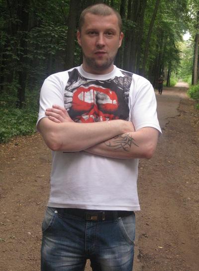 Виталий Новиков, 11 сентября 1998, Стерлитамак, id186484751