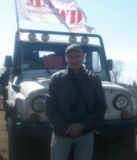 Данил Яхин, 23 ноября , Черногорск, id22611728