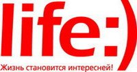 Эта Сраная-Жизнь, 1 января , Альметьевск, id48508704