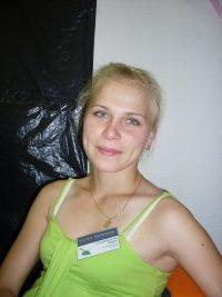 Инна Срединская, 25 мая 1993, Щелково, id91284694