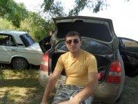 Бока Мирзоян, 21 августа 1993, Перелюб, id94056129