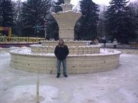 Игорь Кучерявый, 1 марта , Одесса, id133416803