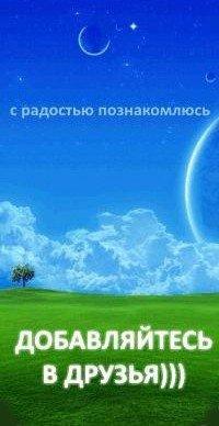 Оксана Батарева, 28 апреля 1984, Москва, id48796064