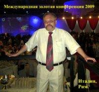Абрамов Алексей - директор орифлейм.