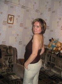 Ирина Клещева, 20 апреля , id60294450