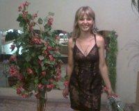 Ирина Ильченко, 3 мая 1992, Харьков, id73736832