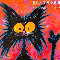 Ігор Славченко, 18 января 1917, Москва, id78338576