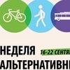 Киноваренье 18 сентября MobilityWeek.ru
