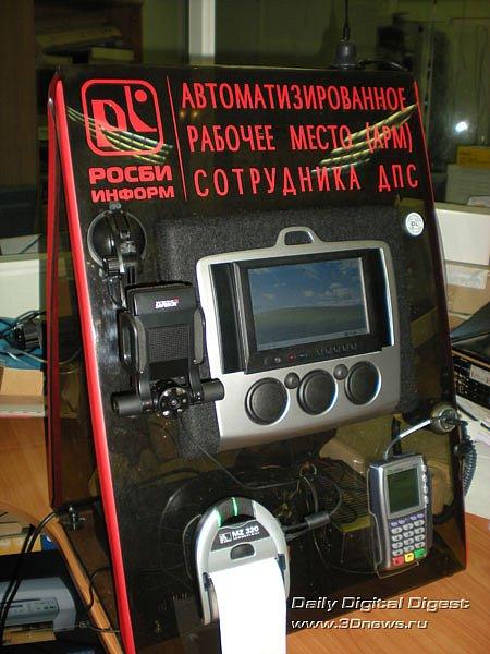http://cs929.vkontakte.ru/u230700/117483497/x_a0a285e1.jpg
