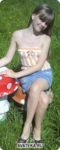 Маша Маслова, 4 мая 1996, Опарино, id46084063