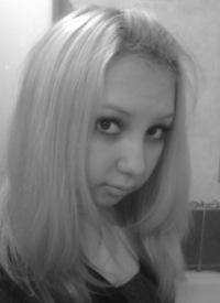 Алия Саттарова, 2 декабря 1993, Москва, id52001544