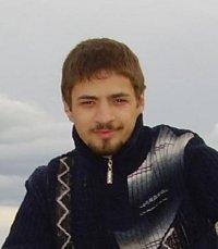 Олег Пискун, 23 сентября , Харьков, id57894597
