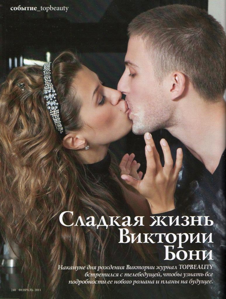 http://cs929.vkontakte.ru/u9912939/108879364/z_f121491e.jpg