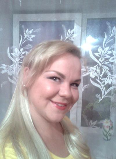 Наташа Киреева, 14 июня , Иркутск, id155346897