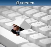Κонстантин Αртемьев, id100794628