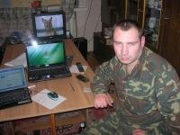 Денис Климов, 7 июня , Москва, id103496160