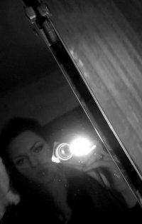 Валерия Евстратова, 6 января , Луганск, id12158703