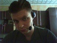 Radu Grosu, 26 апреля , Уфа, id59678695