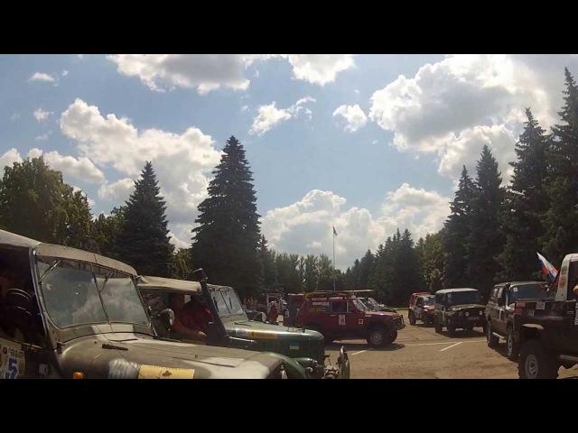 3-етап КВУ по трофи-рейдам «ХАДО-трофі Олексіївська Фортеця 2013» 1-день