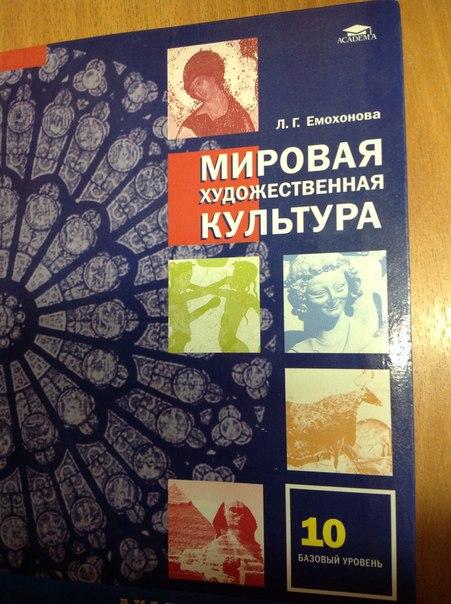 Учебник по биологии 8 класс латюшин шапкин читать онлайн