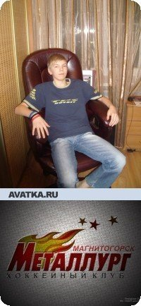 Александр Колушев