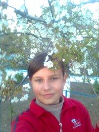 Алина Ищенко, 19 октября , Одесса, id82861118