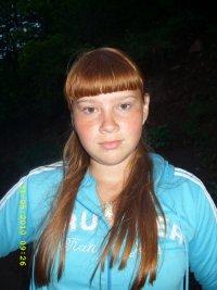 Оксана Ширчикова, 4 мая 1990, Херсон, id84786851