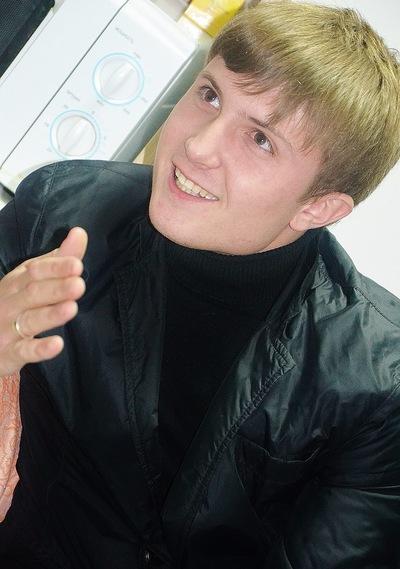 Артур Акаемов, 8 января 1993, Ростов-на-Дону, id196272825