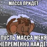Алексей Порошин, 29 июля , Очер, id14928999