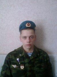 Антон Чижиков, Ярославль