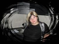 Ирина Трошина, Белгород, id112700393