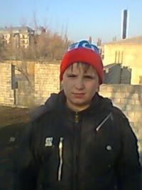 Олег Щербанев, 13 июля 1994, Махачкала, id154053627