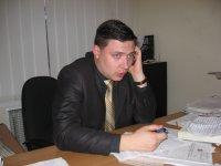 Гриша Сергей