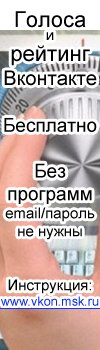 Сергей Васильев, 16 июня 1990, id46587491