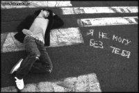 Саша Петровский, 24 января 1992, Уфа, id76457030
