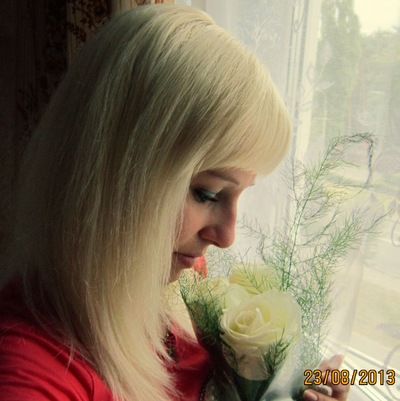 Марина Драенкова, 11 марта 1987, Запорожье, id136400678