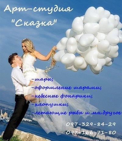 Константин Сидняк, 14 февраля , Кривой Рог, id201328739