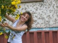 Карина Насибян, 29 сентября , Казатин, id116701255