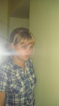 Мария Галушкина, Balvi