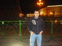 Радик Акопян
