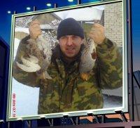 Миша Якушев, 7 февраля , Львов, id62281670