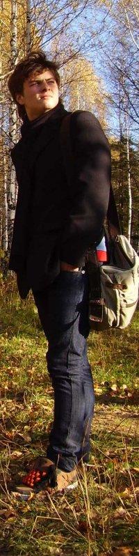 Артём Атаманкин, 15 августа , Екатеринбург, id71679868