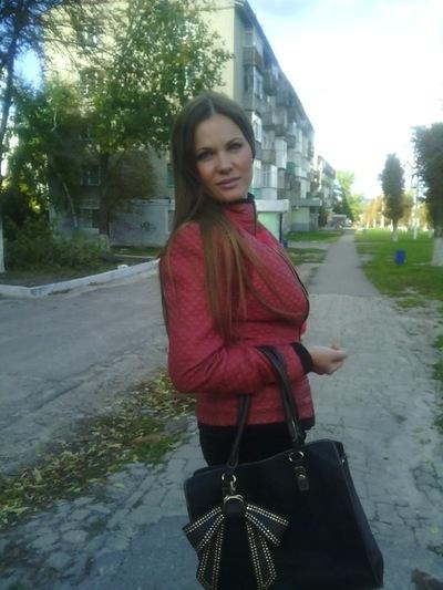 Валентина Ладыка, 19 февраля 1984, Балаклея, id204062019