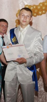 Дмитрий Корнев, 10 ноября 1995, Лебедянь, id93431338